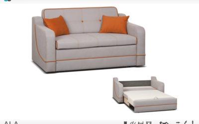 Диван-кровать двойка модель Ala